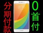 贵阳iphone7分期付款,去哪办理通过率高