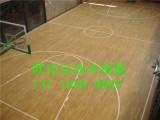 全国包工包料地板日喀则篮球场 木地板优惠促销 哪家强