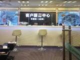 上海爱彼授权维修中心 爱彼手表表面划痕处理抛光