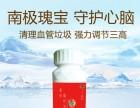 极贝尔南极磷虾油压片糖果,调血脂降血压,心脑血管保护神