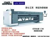 UV平板打印机选欧迈是你的选择