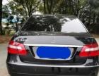 奔驰E级2011款 E 200 L CGI 1.8T 自动 优雅