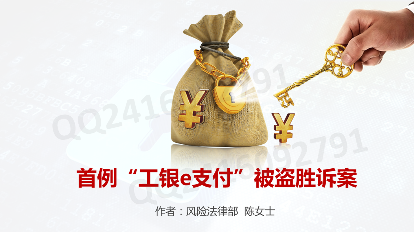 武汉专业PPT设计制作公司,可上门服务,专欢迎咨询