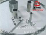 供应: 雾面不锈钢弹簧线 进口不锈钢弹簧线 无磁不锈钢弹簧线