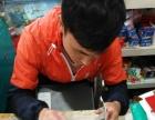 【易捷快修】苹果华为手机维修 本店已加盟小胖快修