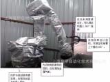 库卡KR3 R540机器人防护服