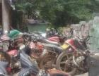 高价回收各类有色金属摩托车电瓶车