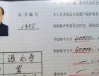 齐白石入室弟子张永年字画