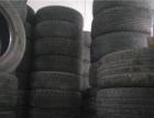 石家庄轮胎硬伤修复技术加盟加盟 汽车用品