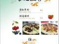 中西结合蛋挞皮萨 无需经验无忧开店