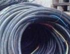 庆阳电缆回收