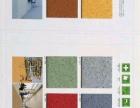 pvc塑胶地板,卷材 片材厂家直销