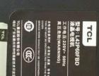 tcl42寸led液晶电视机