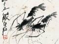 北京齐白石字画市场真实价格是多少去哪里好出手