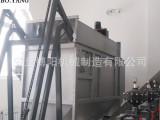 无尘钙粉自动拆包机 自动破袋机生产商