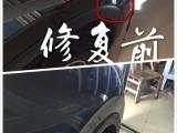 石岩光明公明大浪三木汽车免喷漆修复无损复原