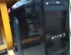 九成新电脑机箱