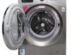 欢迎进入~!深圳LG洗衣机维修(龙岗区)售后服务中心总部电话