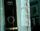 酒店电子门锁,插卡取电开关,电子门牌