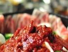 金年任韩国微正餐 金年任韩国微正餐加盟招商