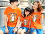2015新款韩版亲子装夏亲子装批发 淘工厂直供 一家三口短袖T恤