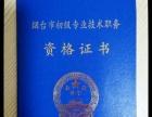 烟台福山专职律师专业法律服务