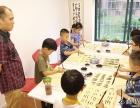 曼锦艺术中心暑期书法课开班了,还有绘画 陶艺 国画等课程