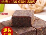 广东黑糖块贴牌代工 oem代工黑糖 黑糖