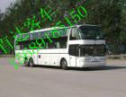 %潍坊到温岭的客车 汽车直达 15689185150%/长途