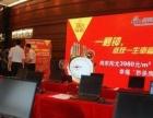 鹤壁展会庆典服务商一展台展柜设计