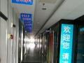 中宜商厦写字楼 写字楼 2000平米