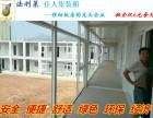 集装箱活动房,集装箱租售,活动板房