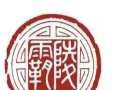 西安霸陵墓园新区~清明节优惠销售