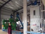 環保燃料顆粒機 木屑顆粒機 生物質顆粒成型設備