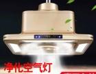 棋牌室空气净化灯 空气检测 空气净化 甲醛检测治理