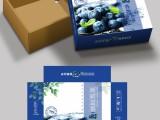 选择包装设计要素北腾设计服务呈现惊艳包装