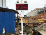 滁州市工地扬尘污染防治方案 噪声监测设备