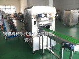 锁鲜气调包装机,锁鲜装封口机:上海钢擎