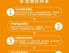 上海宠吾乐宠物食品招商加盟渠道代理