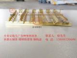 家诚铜条厂 黄铜楼梯护角铜条 水泥楼梯冲孔护角工程建材铜条
