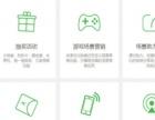 庐江微信公众号搭建、代运营、推广、微网站、微商城
