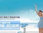 韩国原装进口,OZwind人体自动烘干机咸宁招商中