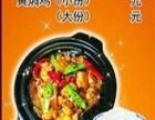 黄焖鸡米饭培训,黄焖饭米饭做法