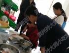 产品推荐|滨州孙大妈小吃学校,特色烤鱼