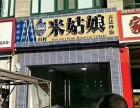 本溪快餐炒饭加盟,操作简单,公司36项扶持