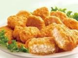 【厂家直销】北京鸡块 大众鸡块 上校鸡块 上海速冻食材批10kg
