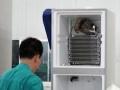 扬州坤华家电专业维修油烟机、煤气灶、空调、洗衣机