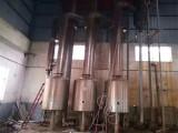 二手60吨降膜蒸发器二手废水蒸发器