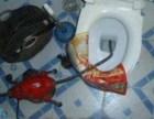杭州文三西路疏通下水道马桶地漏厕所防臭除异味