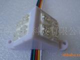 厂家新型食人鱼8灯LED模组 三角形七彩LED模组 led模组批